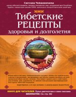 24765466-cover