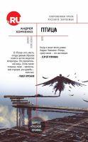 cover1__w600 (26)