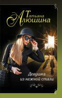 cover1__w600 (44)