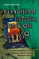 cover1__w600 (84)