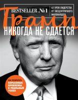 cover1__w600