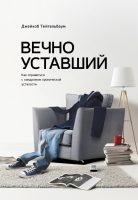 24846450-cover