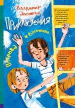 7books.ru_2016-10-10_09-40-16.cover