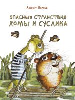 7books.ru_2016-10-10_09-48-43.cover