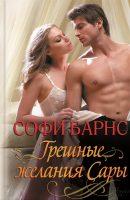 7books.ru_2016-10-10_10-25-15.cover