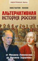 7books.ru_2016-10-10_17-43-04.cover