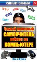 7books.ru_2016-10-11_06-13-30.cover