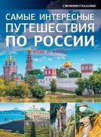 7books.ru_2016-10-11_06-13-31.cover