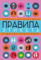 7books.ru_2016-10-11_06-13-33.cover