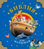 7books.ru_2016-10-11_06-13-35.cover