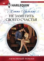 7books.ru_2016-10-11_06-28-25.cover