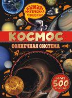 7books.ru_2016-10-11_07-24-42.cover