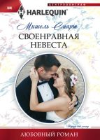 7books.ru_2016-10-11_07-30-37.cover