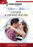 7books.ru_2016-10-11_07-30-39.cover