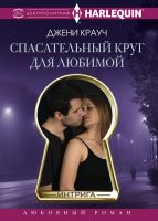 7books.ru_2016-10-11_07-30-40.cover