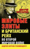 7books.ru_2016-10-11_07-43-34.cover