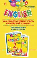 7books.ru_2016-10-11_09-58-55.cover