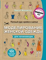 24795165-cover