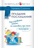 24877105-cover