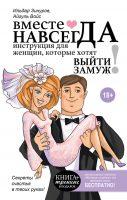 7books.ru_2016-10-12_20-27-20.cover