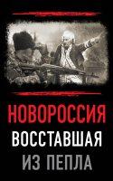 7books.ru_2016-10-12_20-27-22.cover