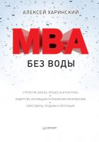 7books.ru_2016-10-12_20-41-53.cover