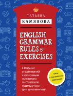 7books.ru_2016-10-13_07-39-43.cover