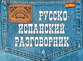 7books.ru_2016-10-13_07-39-46.cover