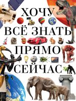 7books.ru_2016-10-13_07-39-48.cover