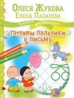 7books.ru_2016-10-13_07-39-49.cover