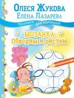 7books.ru_2016-10-13_07-39-51.cover