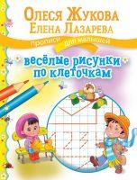 7books.ru_2016-10-13_07-39-52.cover