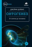 7books.ru_2016-10-13_08-03-56.cover
