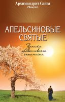 7books.ru_2016-10-13_08-03-59.cover