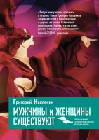 7books.ru_2016-10-13_08-04-04.cover