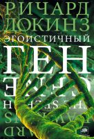 24886768-cover