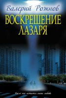 24887021-cover