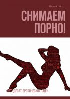 7books.ru_2016-10-17_09-15-41.cover