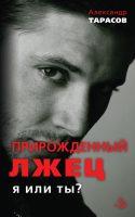 7books.ru_2016-10-17_09-15-43.cover