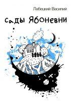 7books.ru_2016-10-17_09-15-52.cover