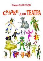 7books.ru_2016-10-17_09-15-59.cover