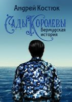 7books.ru_2016-10-17_09-16-00.cover