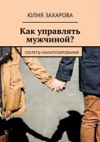 7books.ru_2016-10-17_09-16-09.cover