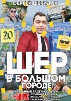 7books.ru_2016-10-17_09-16-13.cover