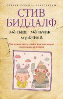 7books.ru_2016-10-17_09-16-41.cover