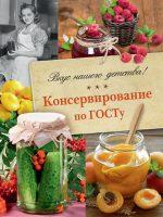 7books.ru_2016-10-17_16-04-00.cover