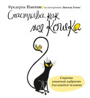 7books.ru_2016-10-17_16-10-05.cover