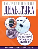 7books.ru_2016-10-17_16-10-08.cover