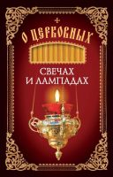 7books.ru_2016-10-18_08-00-00.cover