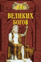 7books.ru_2016-10-18_08-00-02.cover
